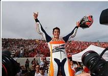 Новият шампион в MotoGP: Сбъднах мечтата си