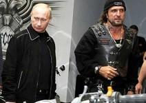 Руски рокери ще правят народен мотоциклет