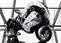 Това ли е бъдещето на мотоциклетите?