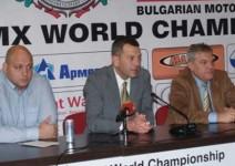 Лимитирана пощенска марка по повод Световния шампионат по мотокрос фрийстайл