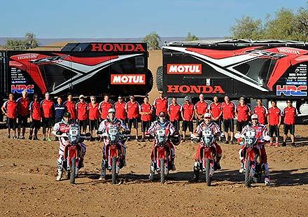 Honda готова за Дакар 2014